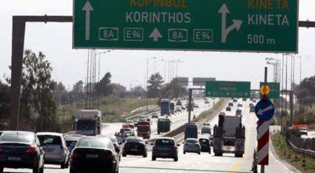 Με δυσκολία η κυκλοφορία στην Αθηνών-Κορίνθου λόγω καραμπόλας 4 οχημάτων