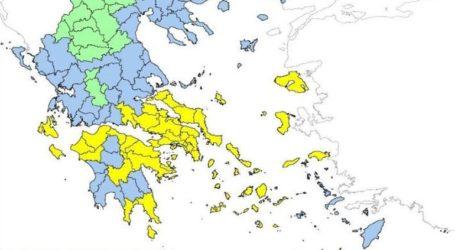 Σε ποιες περιοχές θα είναι σήμερα υψηλός ο κίνδυνος εκδήλωσης πυρκαγιάς