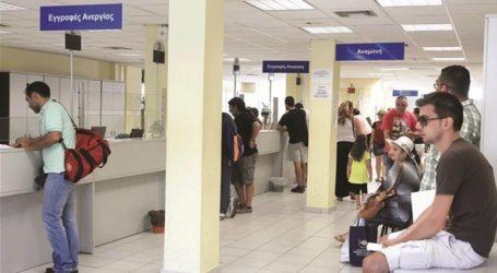Αυξήθηκε ο αριθμός των εγγεγραμμένων ανέργων τον Ιούλιο
