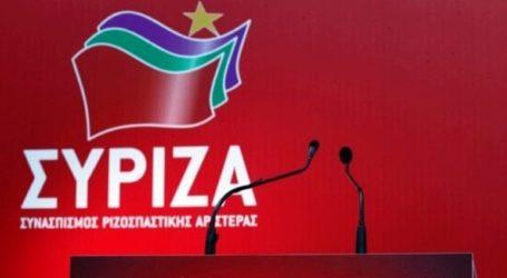 Η Κομισιόν διέλυσε το αφήγημα της Ν.Δ. για την κυβέρνηση ΣΥΡΙΖΑ