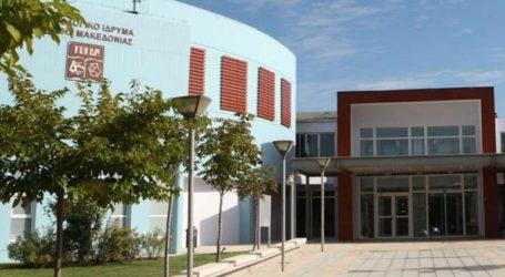 Στις κάλπες για την ανάδειξη νέων πρυτανικών αρχών στο Πανεπιστήμιο Δυτ. Μακεδονίας