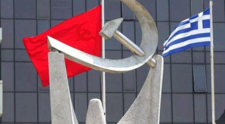 Η ΝΔ να ευχαριστήσει τον κ. Τσίπρα που διατήρησε άθικτο το μνημονιακό οικοδόμημα