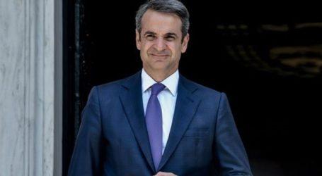 Δέσμευση για μείωση της φορολογίας και πρόσκληση σε επενδυτές θα απευθύνει ο Κ.Μητσοτάκης από το Παρίσι