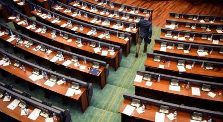 Πρόωρες εκλογές στο Κόσοβο