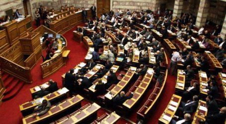 Σε εξέλιξη η Διάσκεψη των Προέδρων της Βουλής για την ηγεσία της Δικαιοσύνης