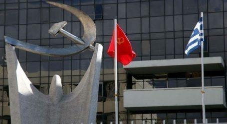 KKE:« Οι εξαγγελίες του Μητσοτάκη στο Παρίσι μεταφράζονται σε νέες θυσίες του ελληνικού λαού»