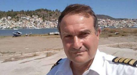 Συγκλονίζει η χήρα του πιλότου της τραγωδίας στον Πόρο