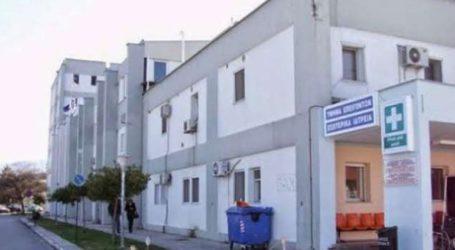 Χωρίς αναισθησιολόγο το Νοσοκομείο Βέροιας από σήμερα έως την 1η Σεπτεμβρίου