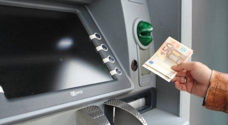 Η Ελληνική Λύση για την άρση των capital controls