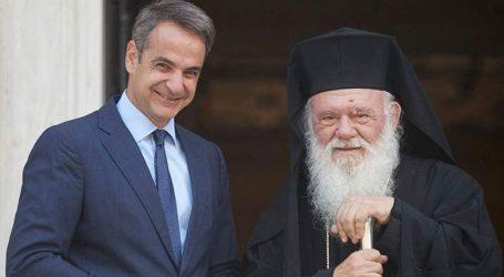 Συνάντηση Κυρ. Μητσοτάκη με τον αρχιεπίσκοπο Ιερώνυμο