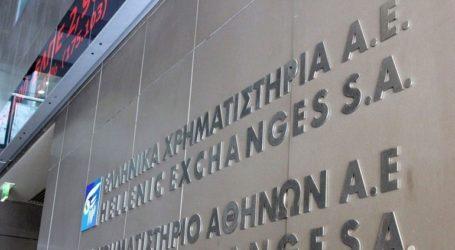 Ήπιες πτωτικές τάσεις στο Χρηματιστήριο Αθηνών