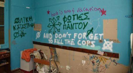 Οι εικόνες που αντίκρισαν οι αστυνομικοί στα υπό κατάληψη κτήρια στα Εξάρχεια