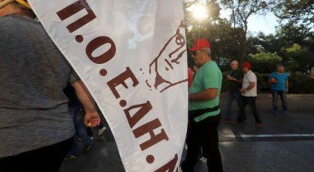 Πορεία για «τη σωτηρία της δημόσιας υγείας» οργανώνει η ΠΟΕΔΗΝ εν όψει των εγκαινίων της ΔΕΘ