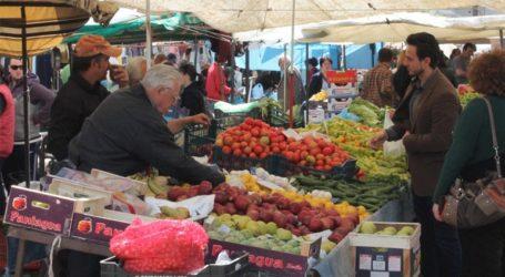 Διευκρινίσεις του ΕΤΕΑΕΠ για την ασφάλιση των πωλητών λαϊκών αγορών