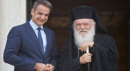 Οι σχέσεις Εκκλησίας-Κράτους στη συνάντηση Ιερώνυμου