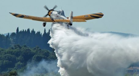 Υπό μερικό έλεγχο η φωτιά σε δάσος της ορεινής Ξάνθης