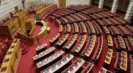 Στη Βουλή κατατίθεται άμεσα η νομοθετική ρύθμιση για τη μείωση του ΕΤΜΕΑΡ