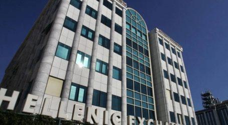 Ήπια ανοδικά κινείται το Χρηματιστήριο Αθηνών