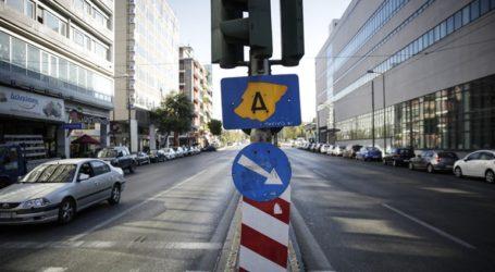 Πότε επιστρέφει ο δακτύλιος στο κέντρο της Αθήνας