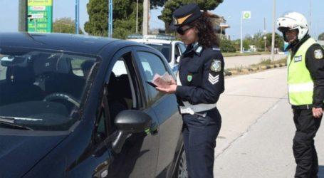Έλεγχοι και κλήσεις για υπερβολική ταχύτητα και αλκοόλ