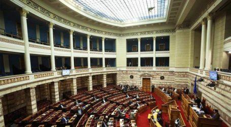 Το απόγευμα η ψήφιση του νομοσχεδίου για τις άδειες οδήγησης