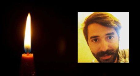 Θλίψη για το θάνατο 30χρονου Φαρσαλινού
