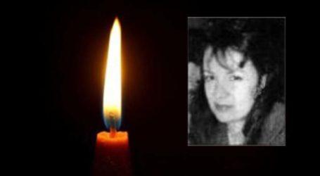 Θλίψη για το θάνατο 48χρονης Λαρισαίας