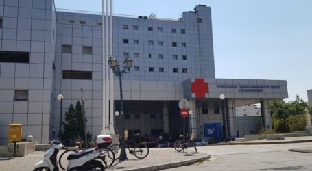 Έκλεισαν οι θέσεις για τη νέα Διοίκηση του Νοσοκομείου Βόλου