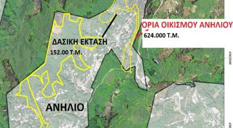 Άκυρες οι οριοθετήσεις οικισμών στο Πήλιο – Καταπατούνται δημόσιες εκτάσεις