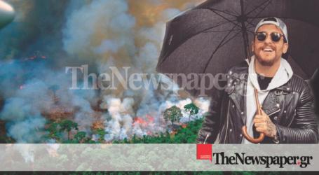 ΑΠΟΚΛΕΙΣΤΙΚΟ: Ένας Βολιώτης κινητοποίησε τον πλανήτη για τη φωτιά στον Αμαζόνιο [εικόνες]