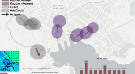 Βολιώτης καταγράφει την ατμοσφαιρική ρύπανση στην πόλη μετά από αναφορές πολιτών [χάρτης]