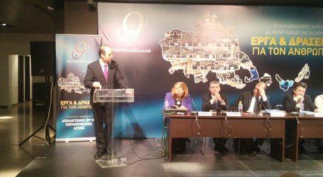 Το αποχαιρετηστήριο μήνυμα του Γ. Καλτσογιάννη για τη λήξη της θητείας του στην Περιφέρεια Θεσσαλίας