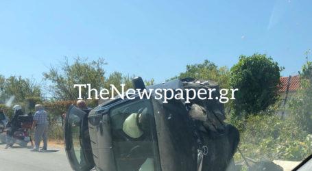 ΤΩΡΑ: Τροχαίο ατύχημα στο Πήλιο – Ανετράπη ΙΧ [αποκλειστικές εικόνες]