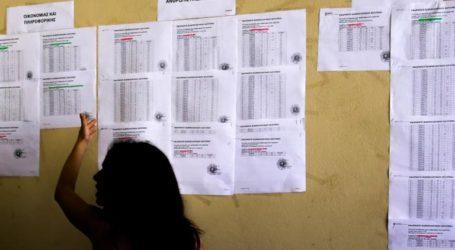 Παννελλαδικές: Αγωνία τέλος για τους 1.825 υποψηφίους από τη Μαγνησία – Σήμερα οι βάσεις