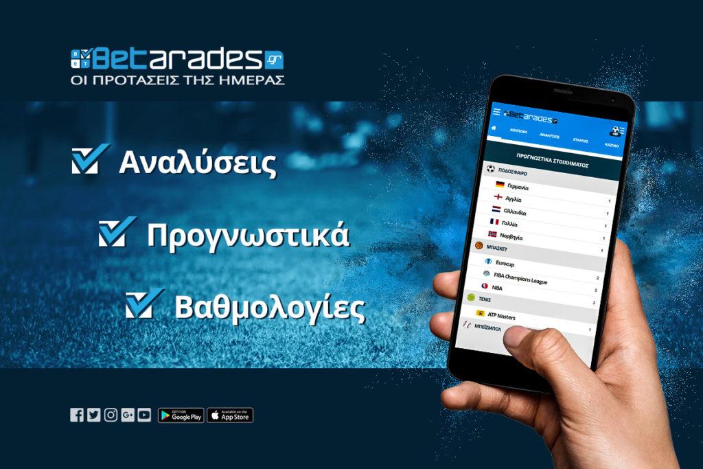 Betarades Pic 1