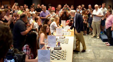 1ο Διεθνές ατομικό τουρνουά της Σκακιστικής Ένωσης Βόλου