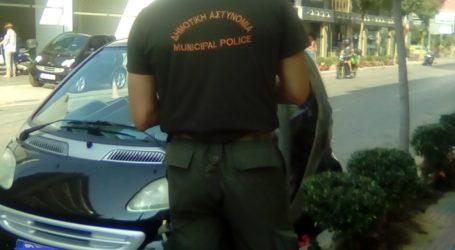 «Βροχή» οι κλήσεις  από τη Δημοτική Αστυνομία στην Ιάσονος