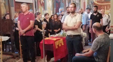 Το τελευταίο «αντίο» στον Θανάση Βίτκο είπαν φίλοι και συγγενείς στην Τσαριτσάνη