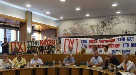Επεισοδιακό το τελευταίο Περιφερειακό Συμβούλιο στη Λάρισα λόγω ΑΓΕΤ – Το «μπαλάκι» στο υπουργείο έριξε ο Αγοραστός [εικόνες]