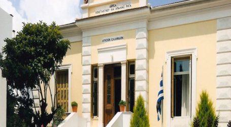 Στον Βόλο το 19ο Πανελλήνιο Συνέδριο Λυκείων Ελληνίδων