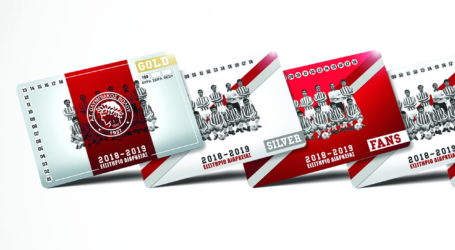 Τα εισιτήρια διαρκείας του Ολυμπιακού Βόλου