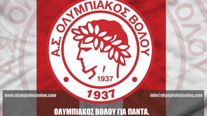 OLYMPIAKOS VOLOU SITE MAIN 715x400