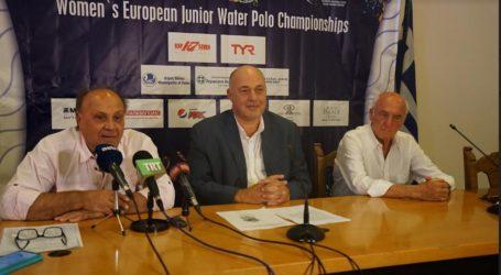Βόλος: Επίσημη παρουσίαση του Ευρωπαϊκού Πρωταθλήματος Υδατοσφαίρισης