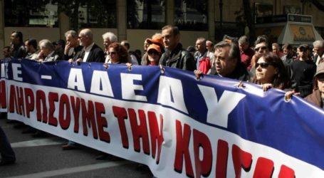 ΑΔΕΔΥ: Κάλεσμα για συμμετοχή στο συλλαλητήριο στη ΔΕΘ