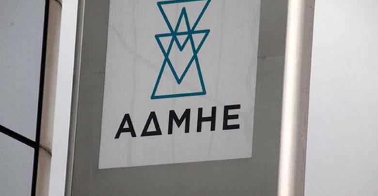 admie 780x405