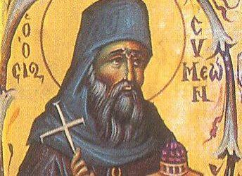 Μνήμη Αγίου Συμεών του Μονοχίτωνος και Ανυποδήτου στη Μητρόπολη Δημητριάδος