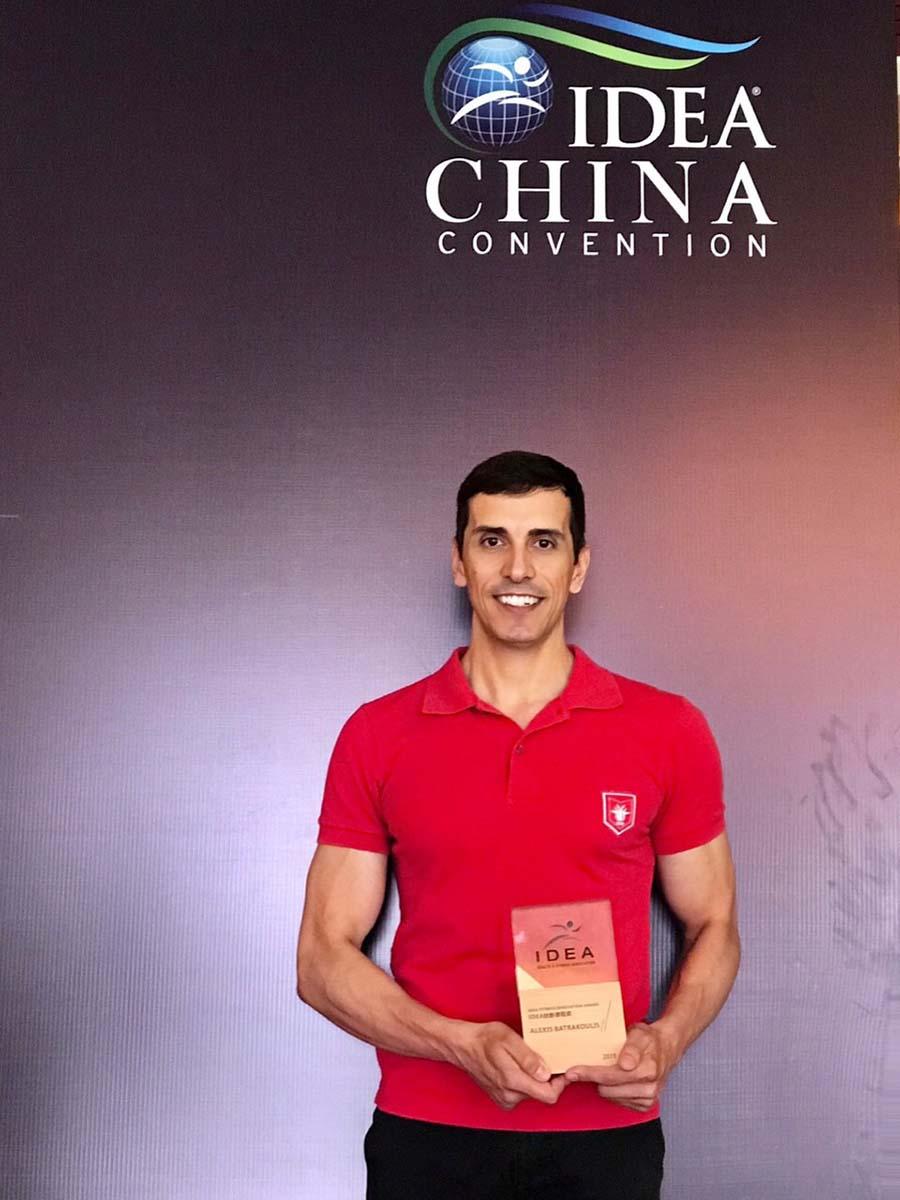 Νέα διεθνής διάκριση για τον Λαρισαίο γυμναστή Αλέξη Μπατρακούλη - Φέτος αναδείχθηκε ο πιο καινοτόμος εκπαιδευτής