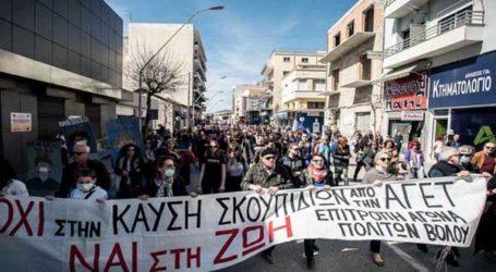 Παράσταση διαμαρτυρίας για την καύση RDF στο Περιφερειακό Συμβούλιο Θεσσαλίας