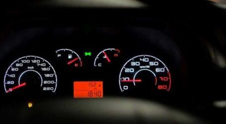 Αυτοκίνητα σε τιμή ευκαιρίας βγαίνουν σε δημοπρασία σήμερα στη Λάρισα – Δείτε αναλυτικά