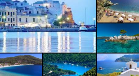 Υλικό για την τουριστική προβολή του νησιού συγκεντρώνει ο δήμος Σκοπέλου